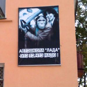 широкоформатная печать на баннере в Караганде