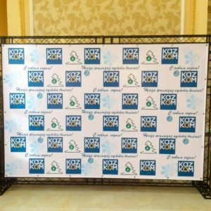 Пресс-стена баннер на на свадьбу
